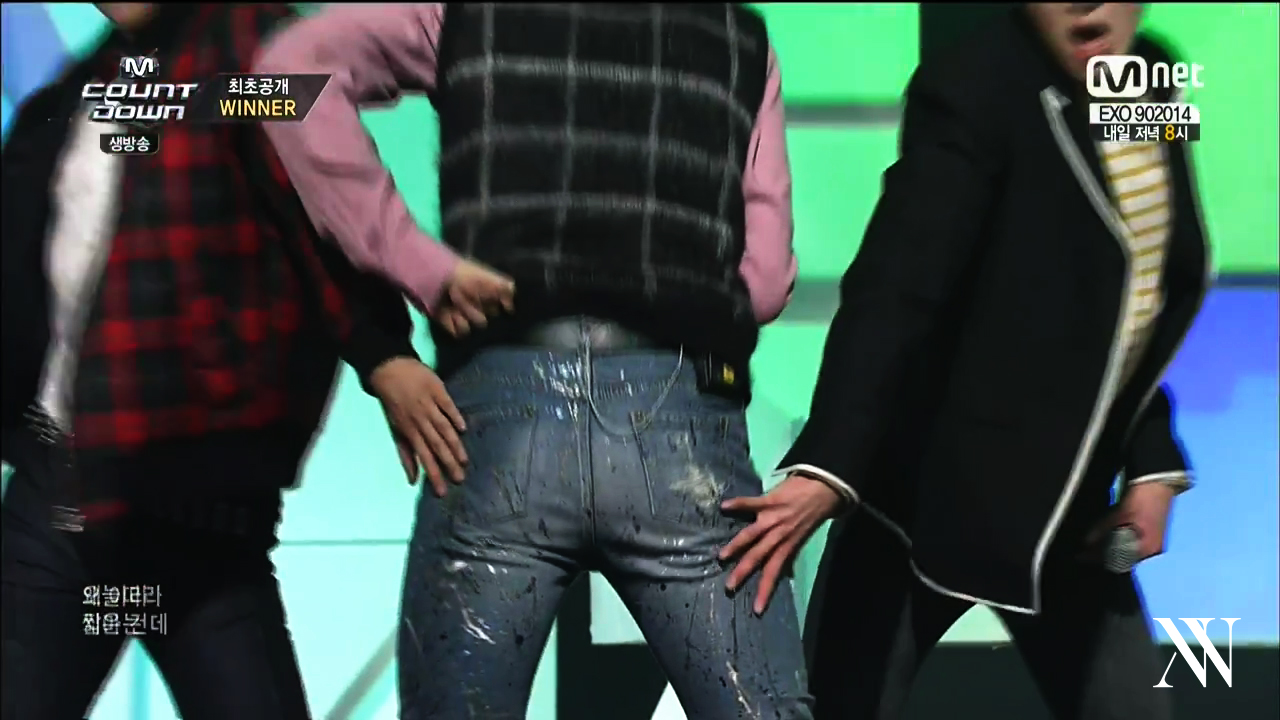 winner dont flirt gif